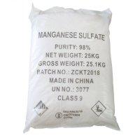 【粉末】水溶性のマンガン肥料-硫酸マンガン【25kg】[硫酸マンガン(II)一水和物]