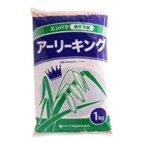 【牧草種子】エン麦|アーリーキング【1kg】極早生種|PVP登録品種|カネコ種苗製