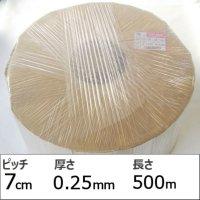 イチゴ育苗用潅水チューブ|黒|7cmピッチ・厚み0.25mm・長さ500m