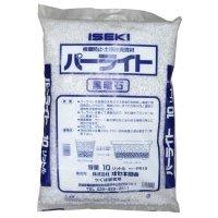 黒曜石パーライト【10L】根腐防止・土壌改良資材