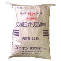 [軽]リン酸三ナトリウム〈第三リン酸ナトリウム〉(無水)【25kg】食品添加物