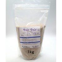 ウィンウィン(WIN-WIN)【1kg】山海のミネラル77種配合|農業用熟成ミネラル塩