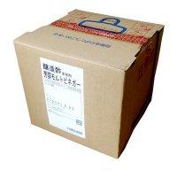 [軽]芳醇モルトビネガー(大麦黒酢)《酸度4.1%》【10L】