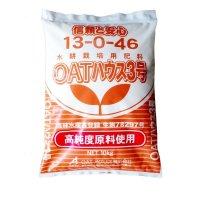 [値下げ] 養液栽培用硝酸カリ|大塚ハウス3号(OATハウス3号)13-0-46【10kg】