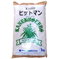 【牧草種子】エン麦|ヒットマン【晩生種】【1kg】カネコ種苗製