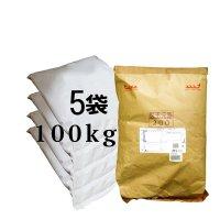 医王元素・200メッシュ微粉末【100kg(20kgx5袋)】【有機JAS適合資材】【陸送地域のみ】