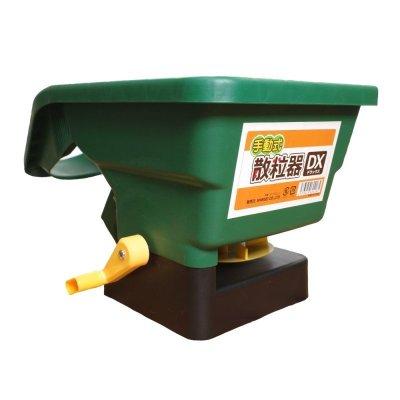 ハンドスプレッダー|手動式散粒器DX|粒状肥料散布機|シンセイ