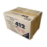 ICボルドー412【20kg(5kgx4入り)】有機JAS適合農薬