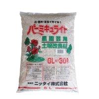 バーミキュライトGL(粗粒 2.5〜7mm粒)【30L】ニッタイ|焼成蛭石ゴールド