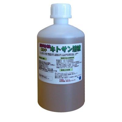 キトサン溶液(低粘度・低分子2%・葉面散布促成用)