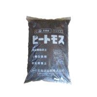 pH未調整【長繊維】北海道産ピートモス(50L)