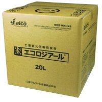 土壌還元消毒用資材|エコロジアール【20L】【送料無料】農薬ではないエタノール資材|日本アルコール産業【日祭日の配送および時間指定不可】