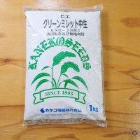 [2021年3月以降の出荷][品薄]【牧草種子】グリーンミレット|ヒエ【中生(乾物収量多収)】【1kg】カネコ種苗製