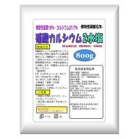 硝酸カルシウム(硝酸石灰2水塩)【800g】【いくつでも全国一律送料530円】