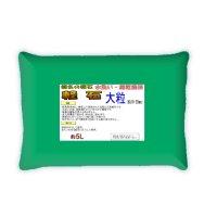 軽石-大粒【5L】水洗い済み・焼乾燥済み