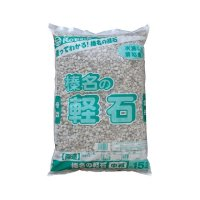 榛名の軽石-中粒【15L】水洗い済み・焼乾燥済み