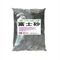 富士砂【2L】(溶岩石、スコリヤ、火山灰土・火山礫)アクアリウムにも最適