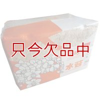 [品薄]ニュージーランド産ミズゴケ[AAAA級]【3kg(240L)】Sphagnum moss「プレミアム水苔」