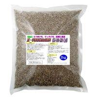 豆・芋用有機化成肥料(N5-P10-K12-Mg2)【2kg】芋、豆、根菜に向く肥料
