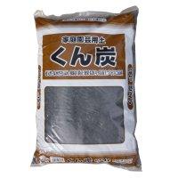 もみがらくん炭【14L】土壌改良資材