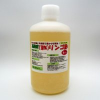 高酸度-リンゴ酢(酸度10%)一般農業園芸用【1L】