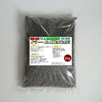 粒状 パーム焼成灰(P2-K30)【2kg】安価でお手軽なカリウム肥料-パームアッシュ