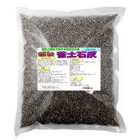 農家の秘策「粒状-炭酸苦土石灰」【2kg】【アルカリ55%、苦土15%保証】