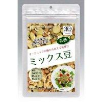 【有機種子・固定種】発芽豆ミックス【大袋350g】