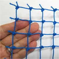 切り売りネット(青)幅1m【メーター売り】25mm目|有結節|使用目的にあわせてカット