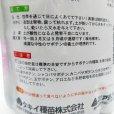 多肉植物 サボテン専用肥料(5-6-5)粉体【330g】