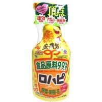 ロハピ【1000ml】収穫前日まで使える殺虫殺菌剤|食品原料99.9%|アースガーデン