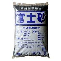 [品薄] 富士砂(溶岩石・火山灰土・火山礫)【10L】鉄分を含んだ排水性の良い砂・アクアリウムにも最適
