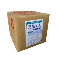 元気くん(N5.5-P8.5-K5.0)【20kg】植物系有機液体肥料|追肥用液肥