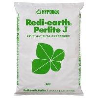 レディアースパーライトJ たねまき専用培養土【40L】Redi-Earth Perlite J ハイポネックス|高品質な培養土(初期肥料入り)【陸送地域のみ】【日祭日の配送および時間指定不可】