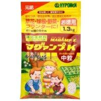 マグァンプK【中粒】(N6-P40-K6-Mg15)定番の緩効性肥料【家庭用】