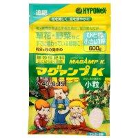 マグァンプK【小粒】【600g】(N6-P40-K6-Mg15)定番の緩効性肥料【家庭用】