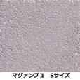 マグァンプII(MAGAMP 2)業務用【20kg】