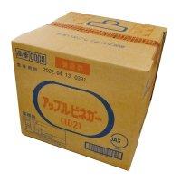 [軽]アップルビネガー(102)【20L】食品加工用・業務用|キューピー醸造
