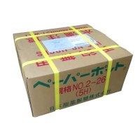 No.2-264(5H)|ペーパーポット |105冊入り (264穴)|日本甜菜製糖|ニッテン