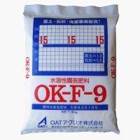 水溶性園芸肥料|OK-F-9(N15-P15-K15)【10kg】施設栽培の追肥専用肥料(粉末液肥)|OATアグリオ