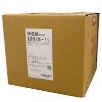 [軽]高酸度米酢-10【20L】酸度10%|食品加工用・業務用|キューピー醸造