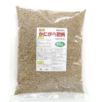 粒状-かにがら肥料【2kg】100%天然有機肥料