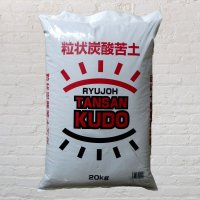 【粒状】炭酸苦土石灰【20kg】アルカリ分55%・苦土15%保証