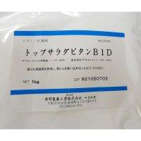 [軽]ビタミンB1製剤|トップサラダビタンB1D【1kg】食品添加物|実験・試作・農業・園芸・肥料原料用にも【いくつでも全国一律送料530円】