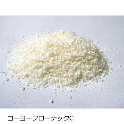 コーヨーフローナックC(粘度:7.0〜15.0 mPa・s)