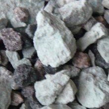 詳細写真1: 天然ミネラル農法に「医王元素・粉体0-2mm」【有機JAS適合資材】【20kg】水溶性ミネラルを速効・持続して補給