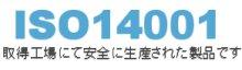 詳細写真3: 【園芸農業用粉炭】針葉樹粉炭ピノス【30L】