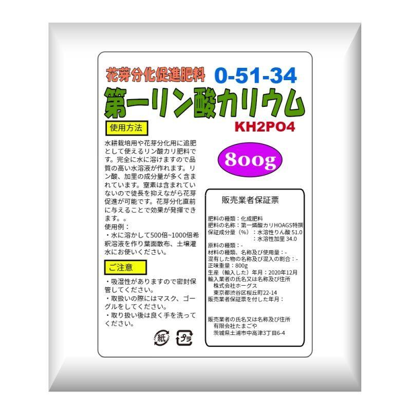カリ 窒素 リン 酸