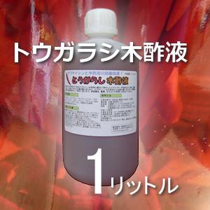 アブラムシの駆除に木酢液スプレーを作り効果を確かめてみた件